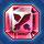Рубин мощи-II