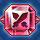 Рубин мощи-III
