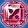 Рубин мощи-V