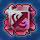 Рубин зла-I
