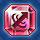 Рубин зла-II