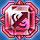 Рубин зла-V